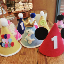 Cartoon Fabric Adult Child Crown Cap Birthday Celebration Baby Shower Hat Prince Princess Festive Dress Wedding Party Supplies