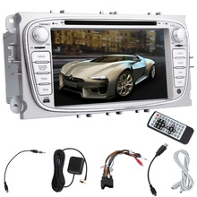 7'' 2 Din In-Dash Car DVD Player Android 4.2 For Focus With BT GPS Nav Car Stereo With Bluetooth Ipod FM AM RDS Radio(China)