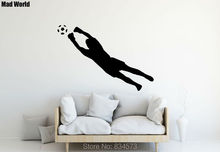 Mad World-Football Soccer Goal Keeper Silhouette Wall Art Stickers Wall Decal Home DIY Decoration Removable Decor Wall Stickers