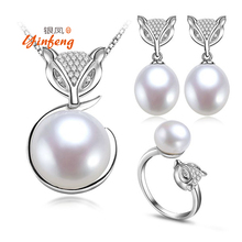Real FOX fresh water pearl jewellery sets for women,  pearl in  pendant earring ring jewelry set natural white