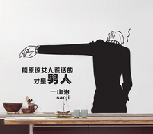Sanji home outfit wall stickers anime wall stick TV wall adornment wall The background of the head of a bed bedroom(China)