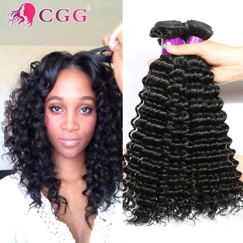 7A Grade Rosa Hair Malaysian Curly Hair 4 Bundles Malaysian Virgin Hair Deep Wave Curly Human Hair Extensions No Tangle No Shred<br><br>Aliexpress