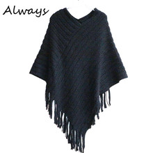 Women Ladies Tassel Cape Coat Fringe Poncho Oblique Stripe Coat Bohemian Shawl Scarf