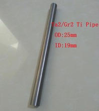 25*3mm(OD*WT) Ta2 Titanium Pipe Industry Experiment Research DIY GR2 Ti Tube, length  about 500 mm