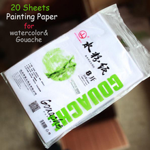 20 Sheets 8K(26*38cm) 160g Gouache Watercolor Paper Art Supplies Painting paper For Watercolor Paint Tool Drawing(China)
