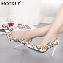 MCCKLE Woman Slip On Shoes Fashion Leaves Printing Ladies Sexy Stiletto Female Floral Thin Women High Heels Party Dress Pumps(China)