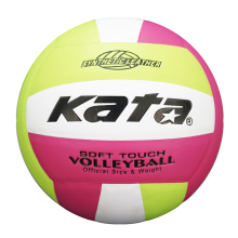 Free Shipping Official Size 5 PU Volleyball High Quality Match Volleyball Indoor&Outdoor Training ball beach volleyball ball(China)