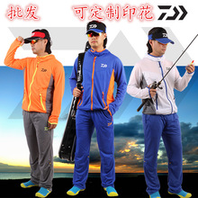 2017 Daiwa Brand Fishing Clothing Breathable Sunscreen Shirt Men Quick Drying Upf 50+ Long Sleeve Hooded Sport Fishing Shirts