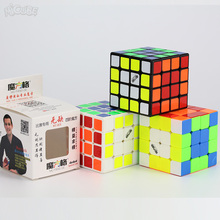 Qiyi Mofangge Wuque 4x4x4 Magic Cube Speed Puzzle 62mm 4x4 Competition Cubes Toys WCA Championsh square plastic strickerless