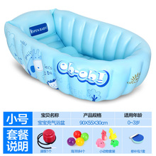 2016 Fashion Cartoon Pattern Baby Swimming Pool , Thicken PVC Inflatable Bathtub for 0-36 Months Kids Child Toiletries(China)