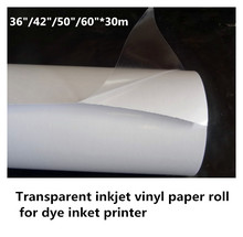 High quality inkjet material removable transparent self adhesive vinyl sticker(China)