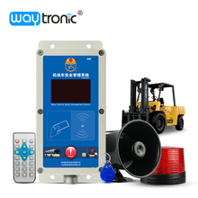 Forklift Speed Limiter Overspeed Alarm Wireless Speed Sensor Reverse Alarm IC Card Management System Direct Manufacturer(China)