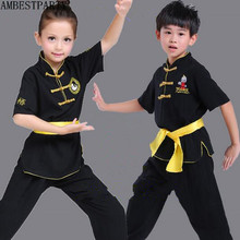 Hot 2017 Children Traditional Wushu Costume Martial Arts Uniform Kung Fu Kids Boys Girls Stage Performance Clothing AMBESTPARTY