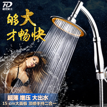 High Quality Stainless Steel Plastic Mix Hand Shower Rainfall water-saving Shower Head Rotate 360 Degrees Booster Universal Cap(China)