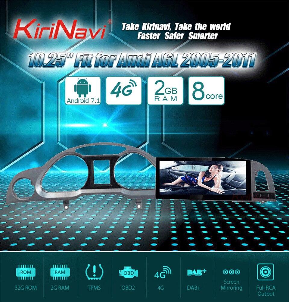 KiriNavi Car Radio For Audi A6L 05-11 (9)