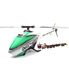 ALZRC Devil 420 FAST FBL RC Helicopter Super Combo With Brushless Motor ESC Digital Metal Servo for Outdoor Remote Control Toys