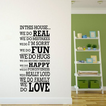 Removeable Large Wall Decals Quotes House Rule We Do Real Fun Happy Love Vinyl Art Stickers for Home Decor