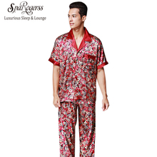 Luxurious Mens Pajama Set 2017 Brand New Mens Long Pants Faux Silk Pajamas Summer Cool Trousers Man's Home Clothing Sleep TZ021(China)