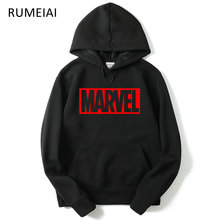 RUMEIAI Brand 2017 New Women/Men's Casual Marvel Print Hedging Hooded Fleece Sweatshirt Hoodies Pullover clothing Size M-XXL(China)