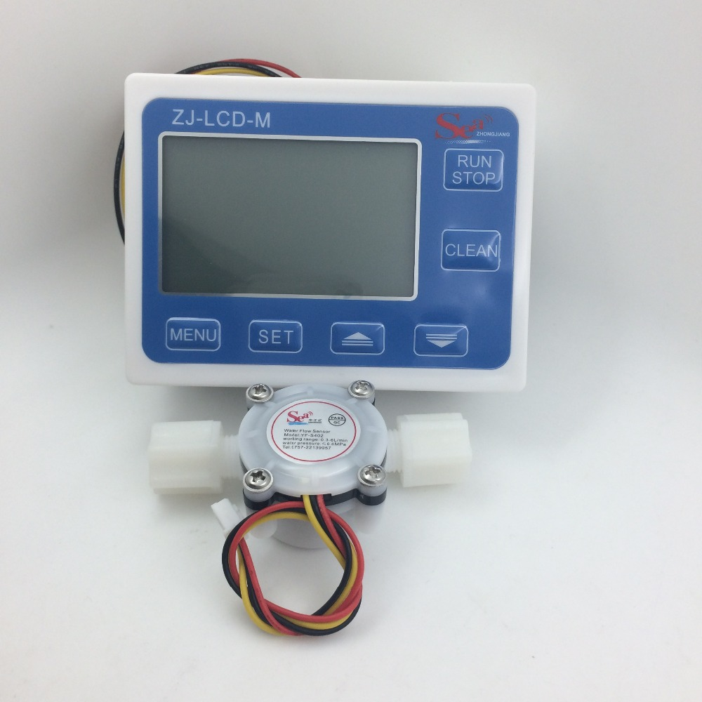 Flow meter water gauge flowmeter caudalimetro counter flow indicator sensor flow sensor with LCD flow meter 3-24V 0.3-6L/min<br>