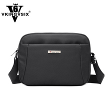 2pcs/lot Small Weight Easy to carry Waterproof shoulder bags for men 2017 new teenagers messenger bags as gift 3 color select