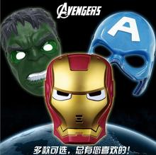 LED flash Mask Large collection avengers alliance mask dance party masks spider-man captain America toy mask 25 style EMS free(China)