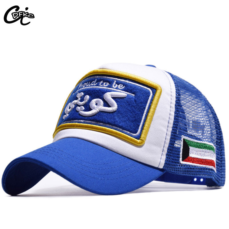 cap-trucker-blue