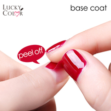 Peel Off Gel Base Coat For Nail Art UV LED Gel Nail Polish No Need Remover Water Multi-Use Primer Gel Varnish 10ml