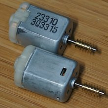 23310 3Q3315 central locking direction lock door lock motor motor stopper for Land Rover Jaguar Ford 1pc(China)