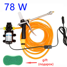(Russia Warehouse)carzkool 78W high pressure cleaning pump 12v car washing machine car wash device