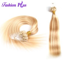 "Micro Loop Hair Extension 1g/strand 100 Straight human hair micro ring Hair remy Hair 18""20""22""24"" inch fashion plus(China)"