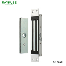 RAYKUBE 180KG(350Lbs) Magnetic Lock With Mortise Mount For Dooe Access Control System Electric Lock R-180MI(China)