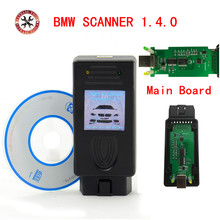 Top Quality For BMW Scanner 1.4.0 Code Reader 1.4 For OLD BMW OBD2 Unlock Version Diagnostic Tool Free Shipping