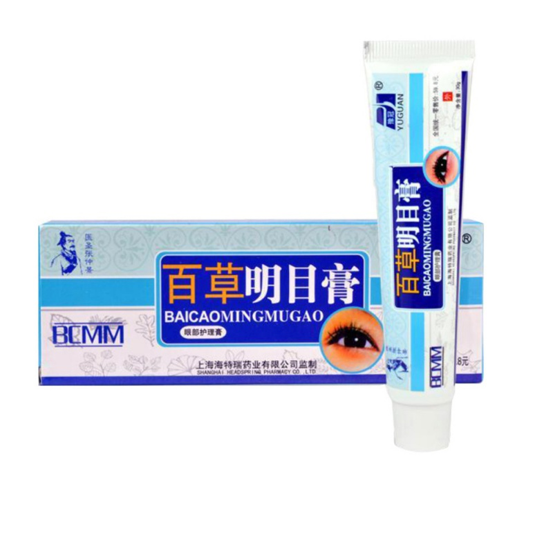 Eye Beauty Chinese Herbal Medicine Ve Vc Eye Care Cream Effective Care Dry Relieve Eye Fatigue Improve Eyesight 2