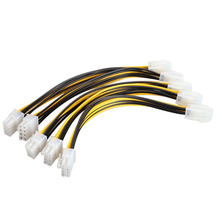 5PCS ATX 4 Pin Male to 8 Pin Female EPS Power Cable Adapter Convertor for CPU Power Supply stable performance 20cm cable