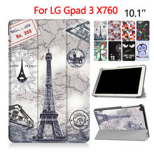 GPAD 3 10.1 X760 Tablet Case PU Leather Cover Colorful Print Slim Protective Stand For LG G PAD3 10.1 X760 G Pad 3 Smart Fundas(China)