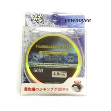 50M Fluorocarbon Fishing Line 0.1-0.32mm 2.6-18kg Japanese Carbon Fiber Leader Line Fly fishing Line Linha De Pesca(China)