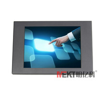 8.4 inch BNC monitor  industrial lcd monitor with BNC  input  BNC  output