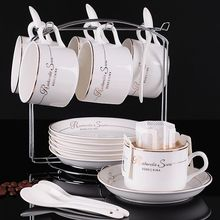 European Ceramic Coffee Cup Set 13pcs/19pcs Mugs Cup Saucer Spoon With Cup Holder Coffee Tea Set Wedding Gifts(China)