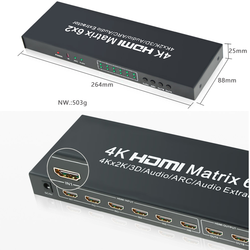 HDMI Matrix 6X2 (8)