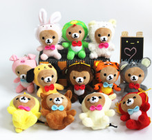 12pcs/Set Cute Rilakkuma Plush Doll Pendant Stuffed Animal Toy Key Ring Small Promotion Gift(China)