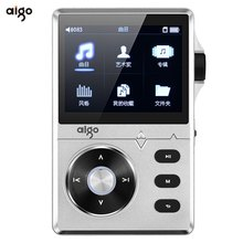 2016 Best Selling Silver Aigo 108 Zinc Alloy HiFi High Quality Sound Lossless Music 2.2 Inches 8GB MP3 Player with Color Screen