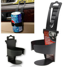 Black Plastic Car Truck Drink Water Cup Bottle Can Holder Door Mount Stand(China)