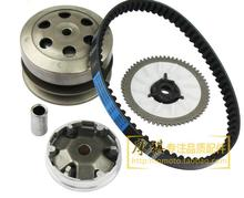 minimoto gy6 50cc scooter 50cc mini Engine drive sprocket driven pulley belt Clutch group pully