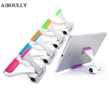 AIBOULLY Adjustable Universal Tablet PC Stand Bracket Holder Lazy Support For iPad Mini 1 2 3 Air 2 Pro for iPhone 7 Plus Holder(China)