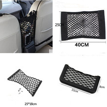Car Styling Rear Trunk Portable Organizer coche Sundries Net Storage Elastic String Mesh Velcro Bag Resilient Pouch(China)