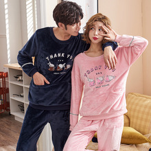 1f0ce51569 new couple matching pajamas set winter christmas pajamas men and women warm  pyjamas flannel home suits