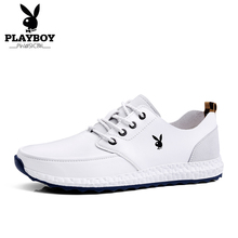 PLAYBOY Men's Walking Shoes Breathable Light-weight Sneakers men Outdoor Sports Shoes Men Brand Shoes(China)