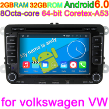 Wholesale! 2 Din 7 Inch Car DVD Player For VW/Volkswagen/Passat/POLO/GOLF/Skoda/Seat/Leon With GPS Navigaiton DAB+ PC RADIO DVR(China)