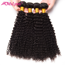 Mslynn Afro Kinky Curly Hair Peruvian Hair Bundles 100% Human Hair Bundles 1pc Non Remy Hair Extension Can Buy 3 Or 4 Pieces